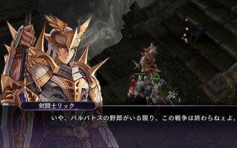 iOS/Android「ロストキングダム」ステージ221~230 第23章「神殿の攻防」が追加!