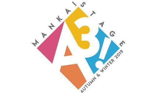 「MANKAI STAGE『A3!』~AUTUMN & WINTER 2019~」が東京・山口・大阪の3都市で公演決定!