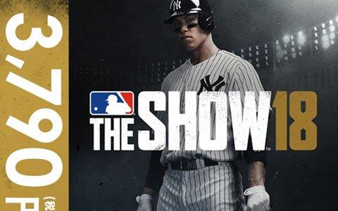 PS4「MLB THE SHOW 18(英語版)」販売価格が4,212円(税込)に変更!期間限定ディスカウントセールも実施