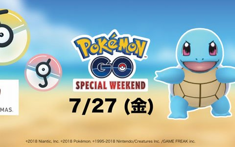「Pokémon GO」劇場版公開を記念したスペシャルキャンペーンがTOHOシネマズにて開催!
