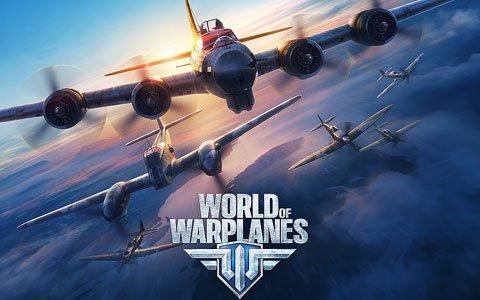 オンライン空戦MMO「World of Warplanes」がいよいよ日本上陸!