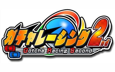 700種類のパーツを組み合わせて最強のマシンを作り出せ!「ガチャレーシング 2nd」PS4/Steam版が配信開始
