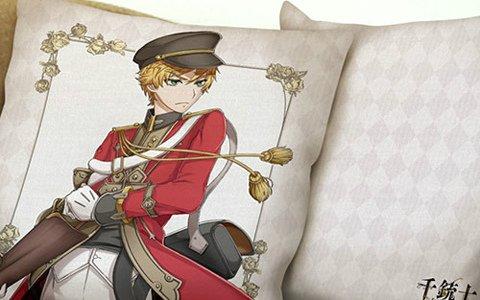 アニメ「千銃士」ブラウン・ベスやシャルルヴィルのクッションカバーが登場!7月25日より受注開始