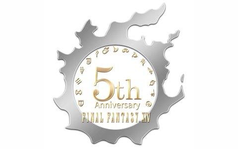 「ファイナルファンタジーXIV」5周年記念セールが開催!最新パッケージを含むダウンロード版が55%オフに