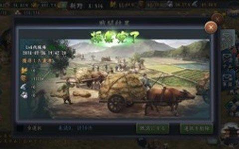 「新三國志」事前登録者数が10万人を突破!バトルシステム「出陣」が公開