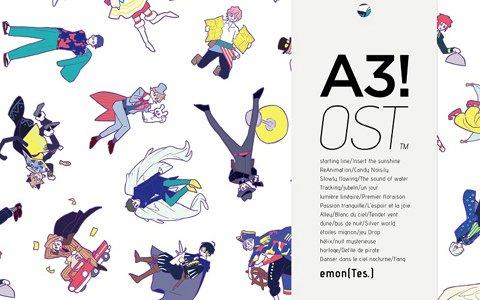 「A3!」オリジナルサウンドトラックのジャケット・曲目リストが公開!