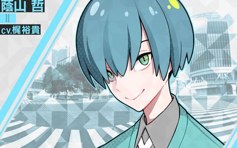 VRアドベンチャーゲーム「東京クロノス」8人目の幼馴染「蔭山哲(CV:梶裕貴)」のキービジュアルが公開!