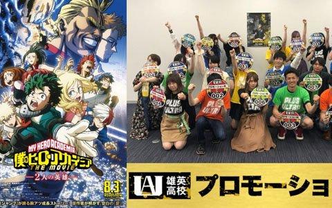 「僕のヒーローアカデミア One's Justice」雄英高校プロモーション科による試遊体験レポートが公開!