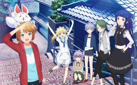 TVアニメ「ソラとウミのアイダ」キービジュアル、OP・ED楽曲詳細、イベント参加情報が一挙公開!