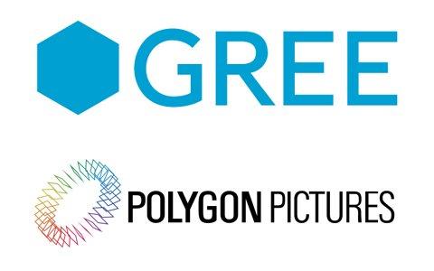 グリー、ポリゴン・ピクチュアズとハイエンド3D CG技術基盤の共同開発を目的に資本業務提携