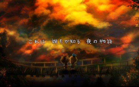 不気味で、どこか懐かしい―「夜廻と深夜廻 for Nintendo Switch」プロモーションムービーが公開!