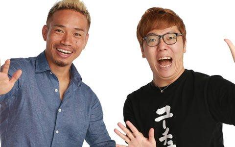 「ドラゴンボールZ ブッチギリマッチ」長友佑都氏が公式サポーター就任記念としてHikakinTVに出演!