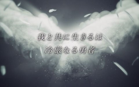 「VALKYRIE ANATOMIA -THE ORIGIN-」新TVCM映像「レナスの呼び声篇」が公開