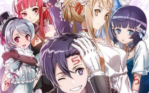 「SAO」ゲームシリーズ5周年記念企画「オリジナルアバター大募集!」が開始!
