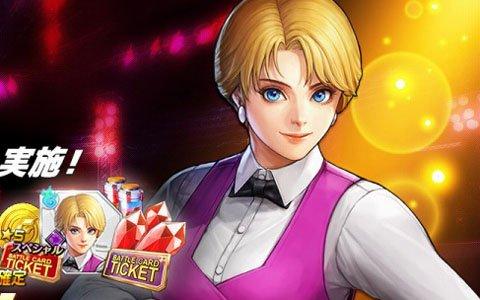 「THE KING OF FIGHTERS ALLSTAR」新コンテンツ「アリーナ」&「スコアイベント」が実装!