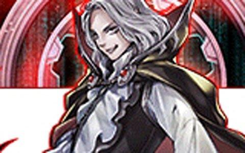 「遊戯王 デュエルリンクス」第13弾ミニBOX「エンパイア・オブ・スカーレット」が登場!