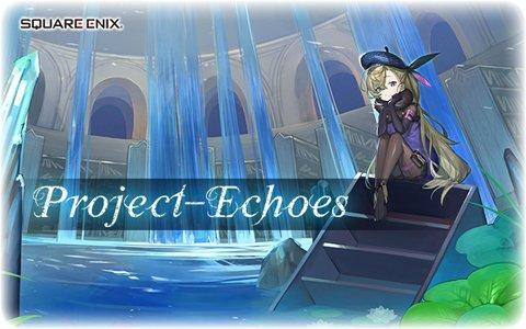 忘れられた1ページに、確かに存在した物語―童話が舞台の新作RPGプロジェクト「Project-Echoes」が発表!