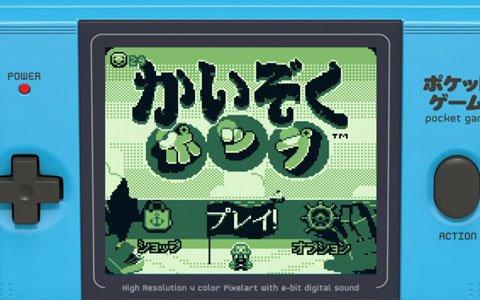Nintendo Switch版「かいぞくポップ」が配信開始!
