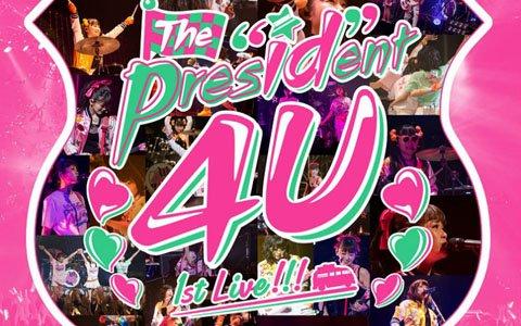 「Tokyo 7th シスターズ」4th Anniversary Liveに向け9月から10月にかけて3週連続4作品をリリース!