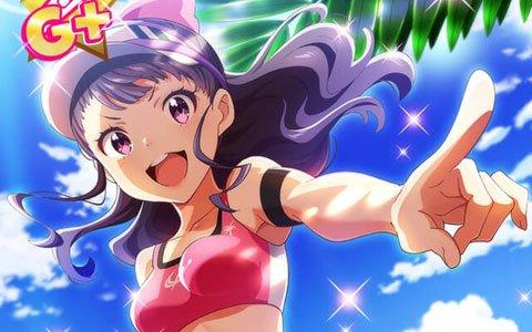 「Tokyo 7th シスターズ」エピソードイベント第4回「ライバルの夏~灼熱ビーチデスマッチ~の巻」が開催!