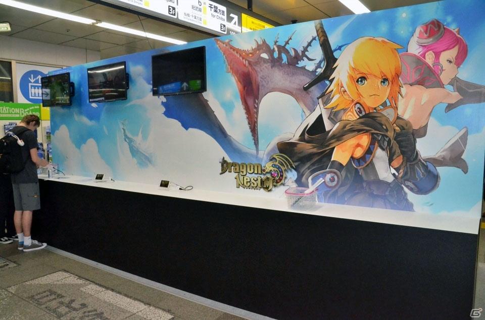"""""""ドラネス""""の興奮がスマートフォンで味わえる!「ドラゴンネストM」日本最速体験会の模様をレポート"""