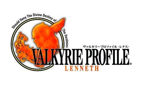 「ヴァルキリープロファイル -レナス-」コラボ記念サマーセールが開催!通常価格より400円オフに