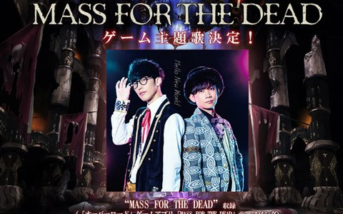 iOS/Android「MASS FOR THE DEAD」主題歌がOxTの楽曲に決定!