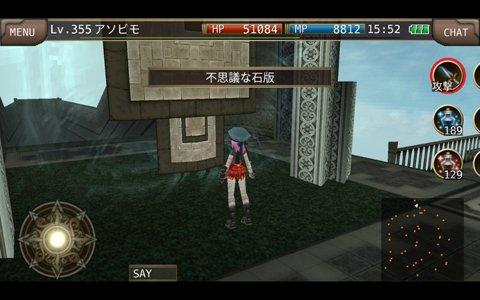 「イルーナ戦記オンライン」不思議な石板の謎を解いて「ローレライ」に辿り着け!永久の迷宮に新階層が追加