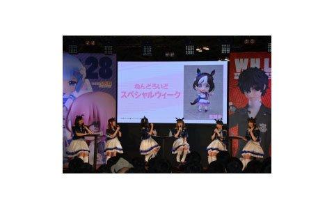 【WF2018夏】TVアニメ『ウマ娘 プリティーダービー』ステージをレポート