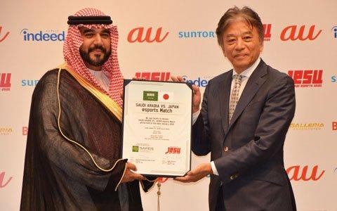 日本とサウジアラビア間における初の親善試合が2019年1月に開催