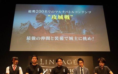 「リネージュ2 レボリューション」に新コンテンツ「攻城戦」が8月22日より実装!「LRT SEASON2」は11月に開催決定