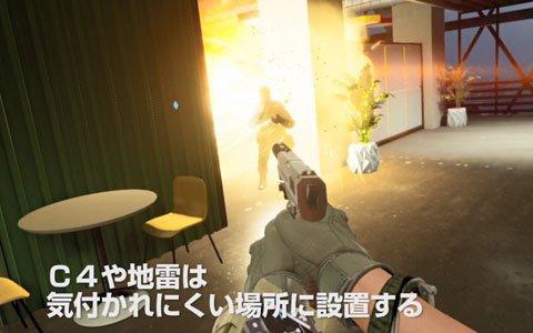 「Firewall Zero Hour」4日連続でゲーム紹介映像が公開!
