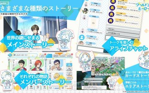 「ワールドエンドヒーローズ」ゲームシステム情報が初公開!