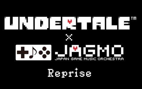 「UNDERTALE」フルオーケストラ公演の再演が決定!2018年9月21日に開催!
