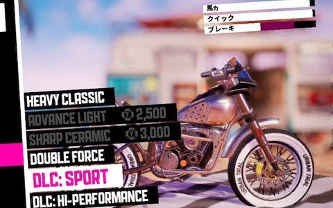 「アーバントライアル プレイグラウンド」初の追加コンテンツ「カスタムパーツパック1」が配信