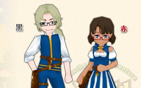 「ワールドネバーランド エルネア王国の日々」Switch版に追加コンテンツ「メガネセット」が登場!