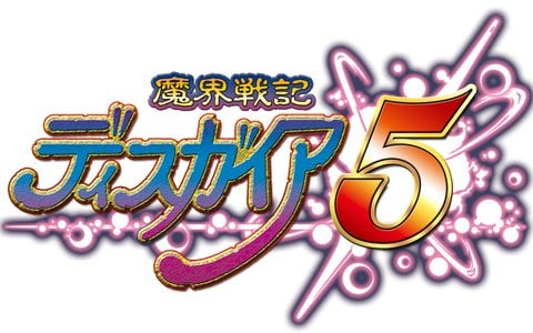 「魔界戦記ディスガイア5」Switch版がお得な価格で遊べる「日本一ソフトウェアサマーセール2018」が開催!