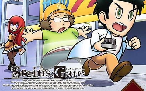 PS4/PS Vita/Switch「STEINS;GATE ELITE」ダウンロード版プレオーダーが順次スタート