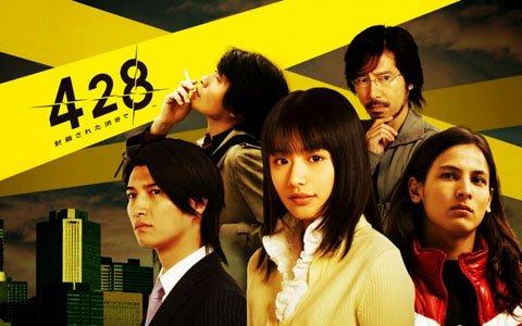 PS4版「428 封鎖された渋谷で」製品版に引き継ぎ可能な無料体験版が配信開始!