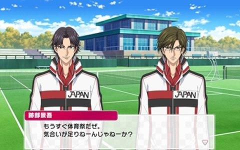 「新テニスの王子様 RisingBeat」過去のイベントストーリーが獲得できる新機能「ストーリーキー」が登場!