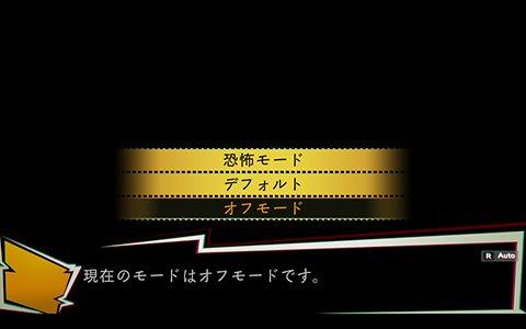 """""""心霊ホラー""""シリーズ最新作「NG」恐怖モードをオフにできるパッチが発売と同時に配信決定"""