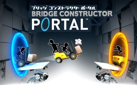PS4/Switch「Bridge Constructor Portal」が9月27日に配信決定!