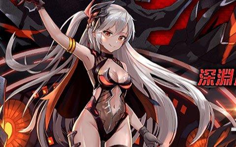 「アビス・ホライズン」新艦姫戦艦「三笠」が実装!水着スキン6種も追加