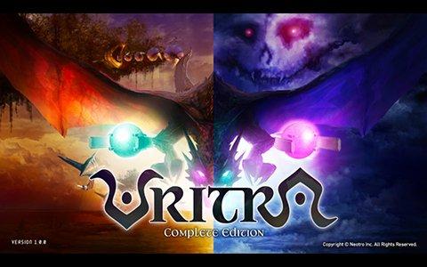 横スクロール2Dシューティング「VRITRA COMPLETE EDITION」が明日よりSteamにて配信開始!