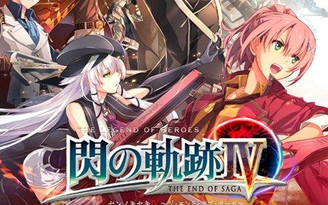 「英雄伝説 閃の軌跡IV」×「立川あにきゃん」コラボキャンペーン開催!