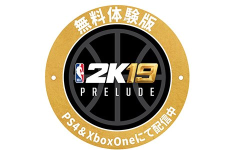 「NBA 2K19」体験版「Prelude」が配信開始!「Neighborhood」の紹介トレーラー公開も