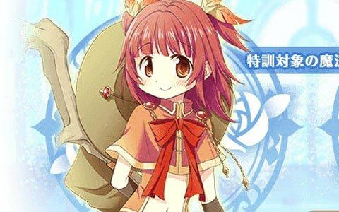 「マギアレコード 魔法少女まどか☆マギカ外伝」メインストーリー第9章「サラウンド・フェントホープ」配信!