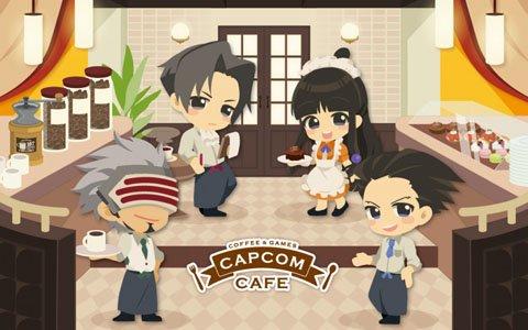 「逆転裁判」9月20日からカプコンカフェとのコラボが決定!