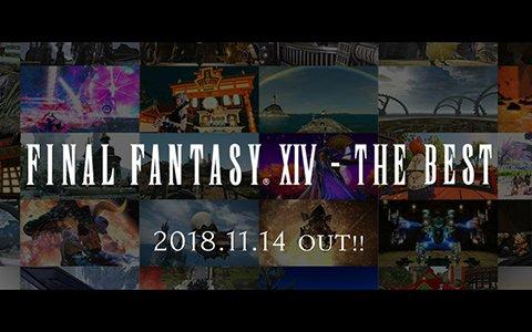 「光の戦士が選ぶ楽曲総選挙」上位50曲収録のサントラ「FINAL FANTASY XIV – The Best」が11月14日発売!