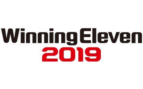 第74回国民体育大会「いきいき茨城ゆめ国体」文化プログラムの競技タイトルが「ウイニングイレブン 2019」に正式決定!